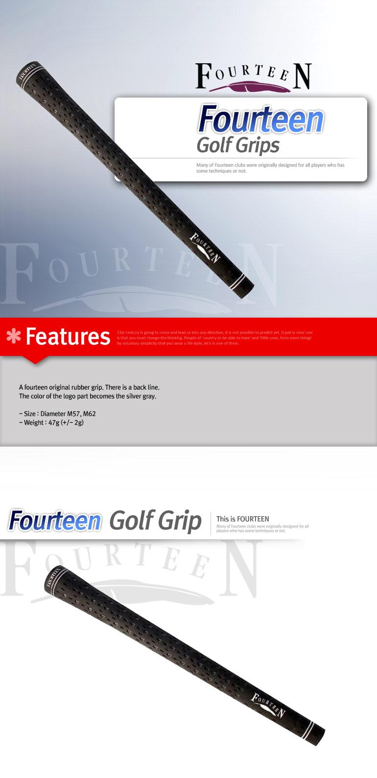 Fourtee_Grip_desc.jpg