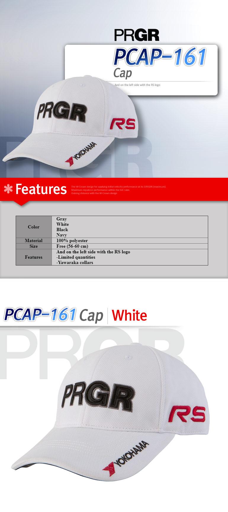 PCAP161_C_desc.jpg