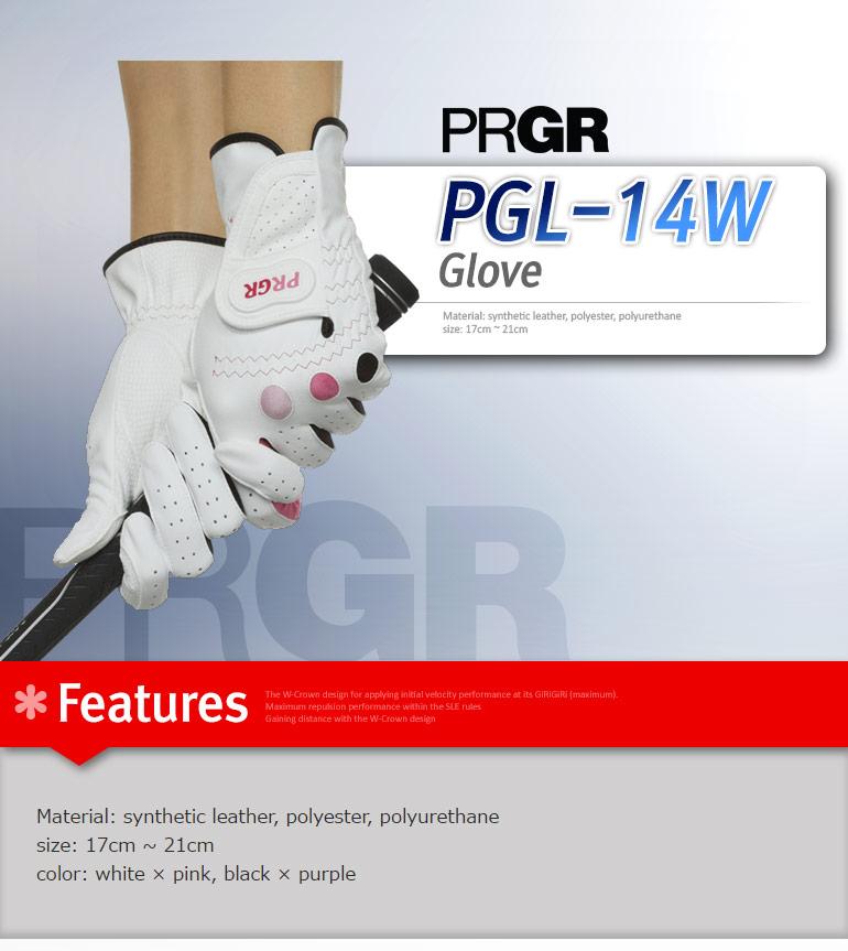 PGL14W_G_desc.jpg