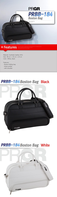 PRBB184_BB_desc.jpg