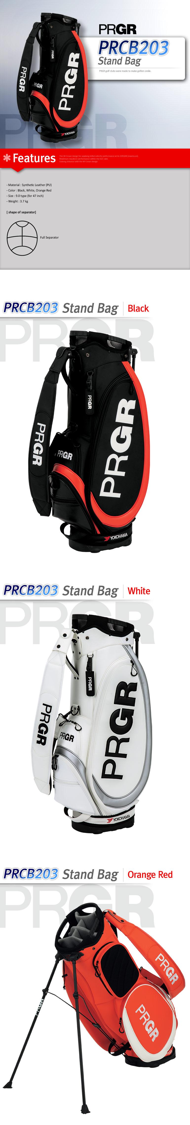 PRCB203_SB_desc.jpg