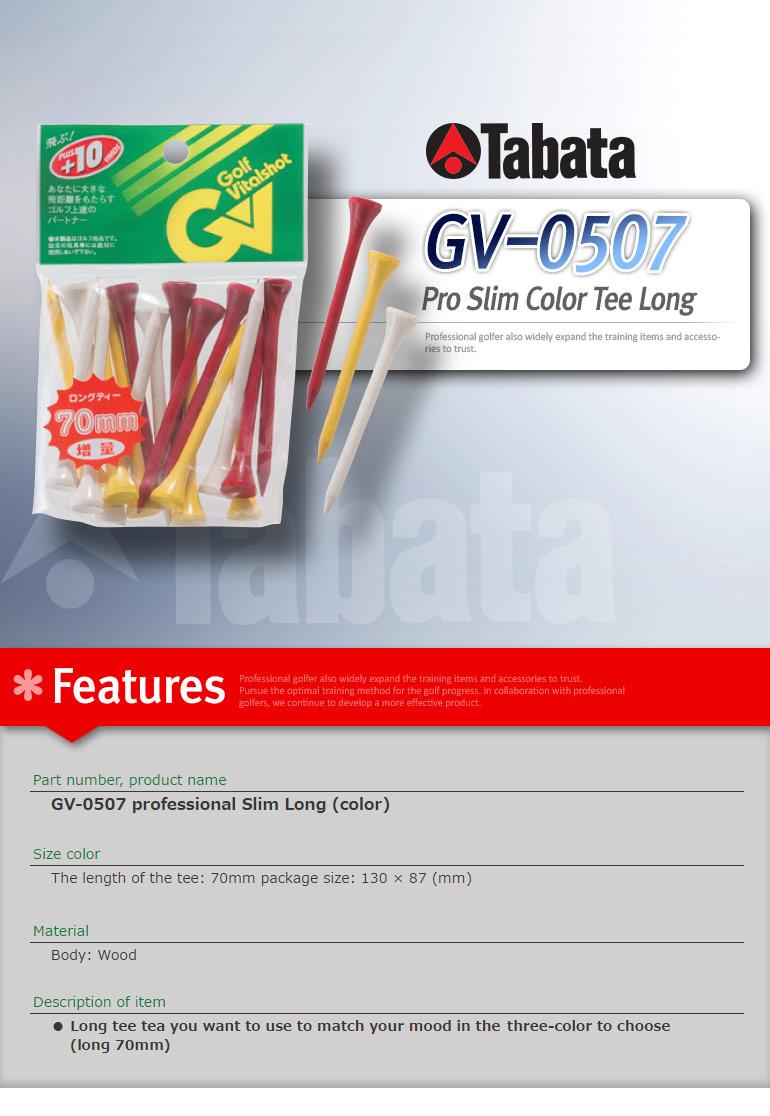 GV0507_desc.jpg