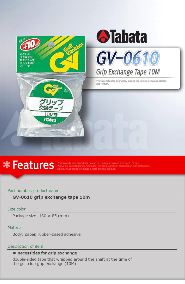 GV0610_desc.jpg