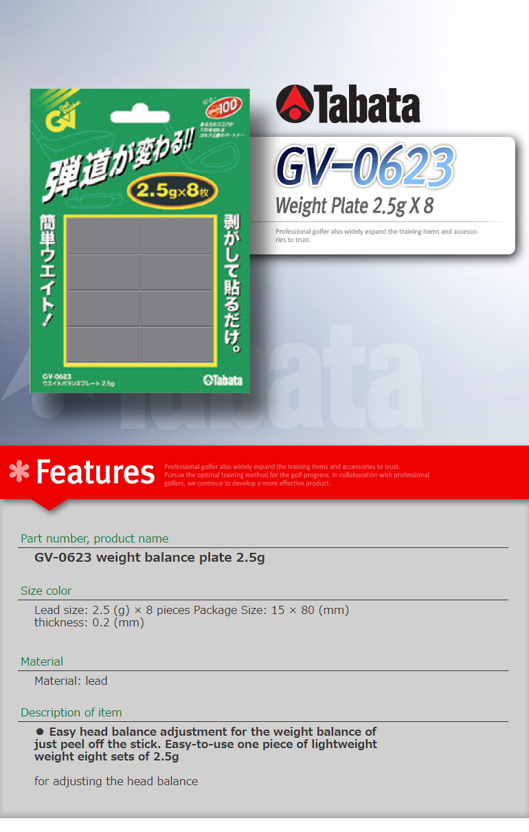 GV0623_desc.jpg