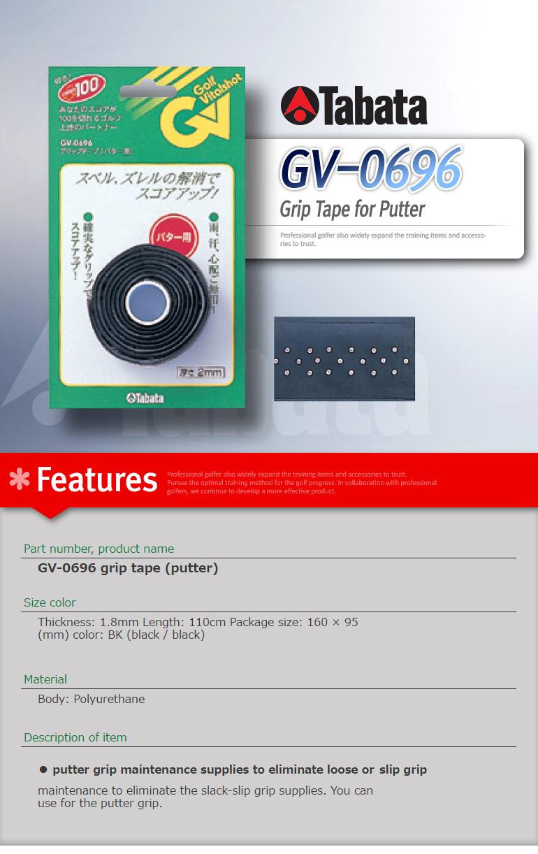 GV0696_desc.jpg