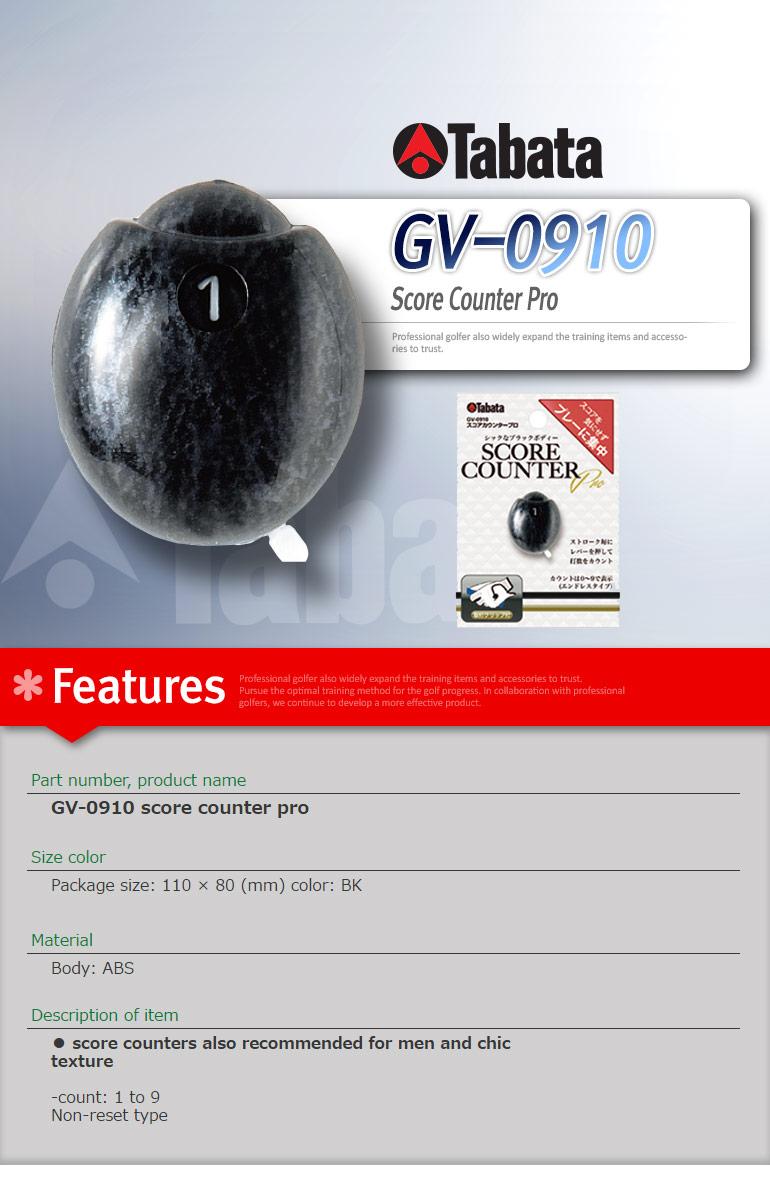 GV0910_desc.jpg