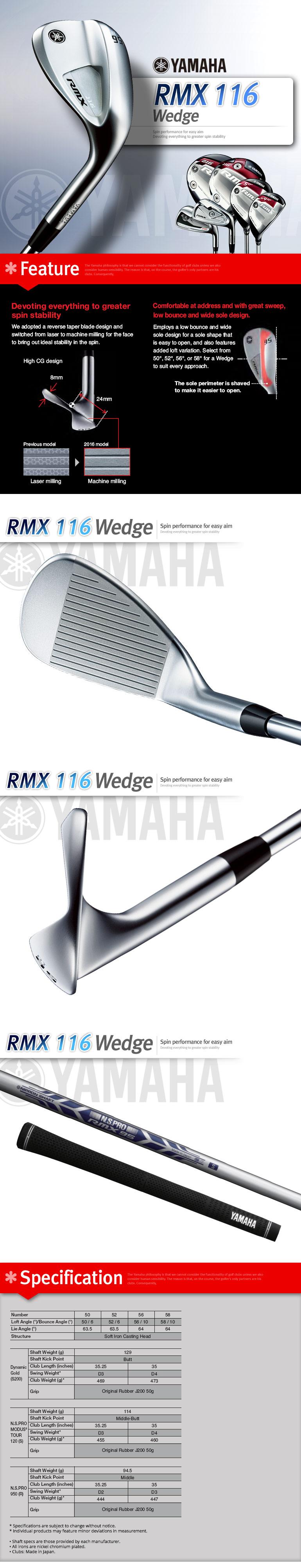RMX116_W_desc.jpg